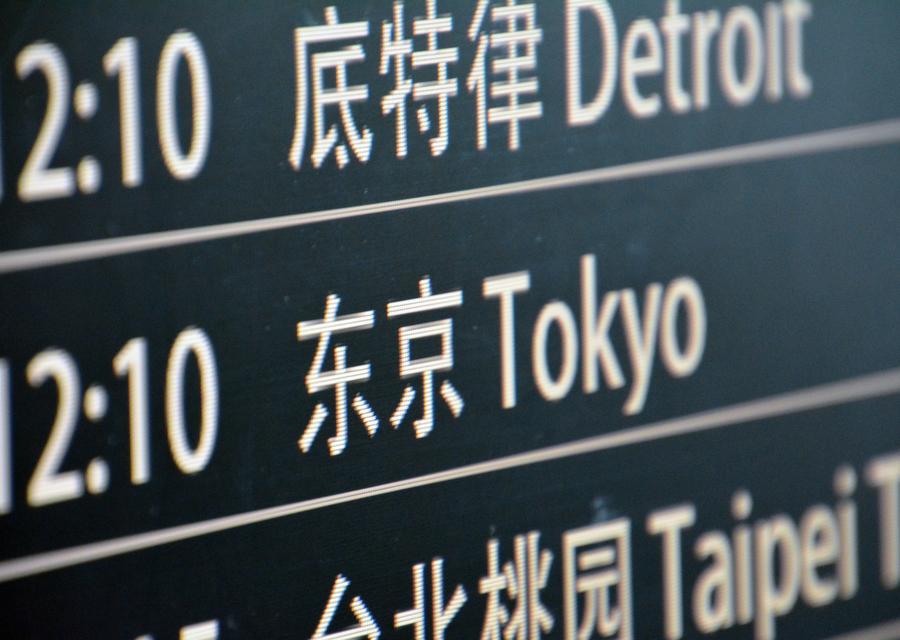 Estudo de Viabilidade de Internacionalização